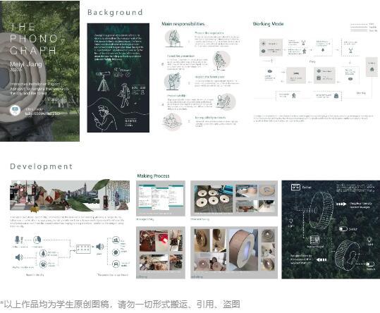 ucl交互设计作品集创作分享