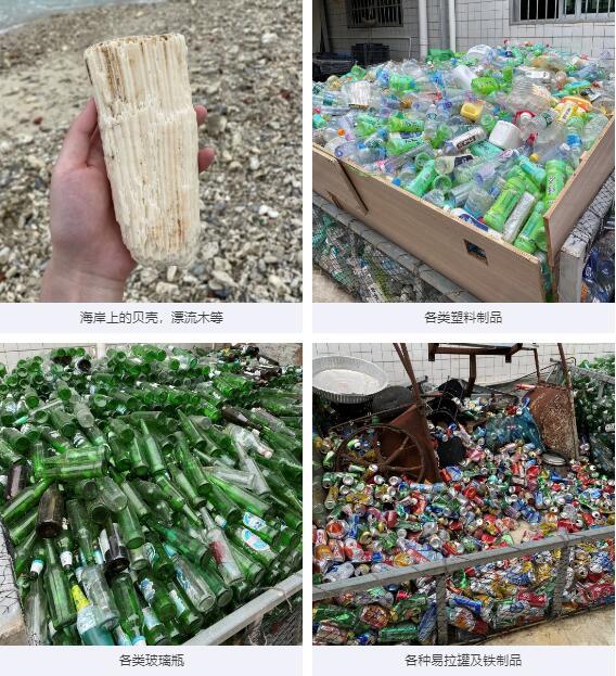 可利用的环保材料